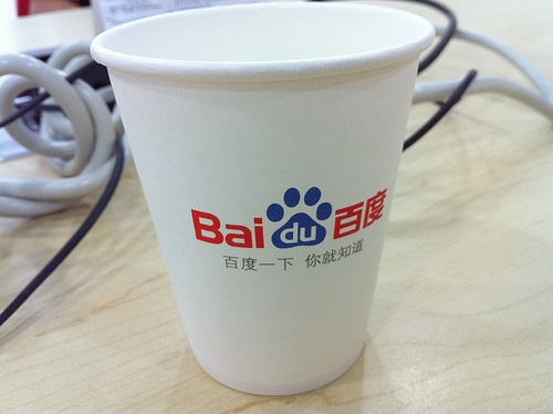 Personalised CUPS?! They must be big. Source: Flickr