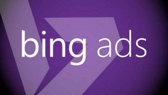 Bing Ads logo