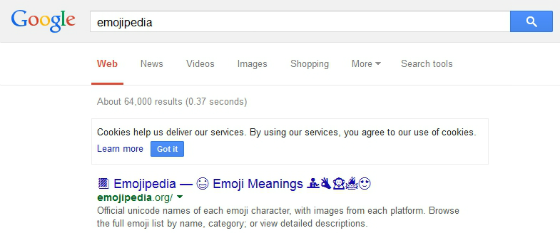Boring, monochrome emojis on Google UK.