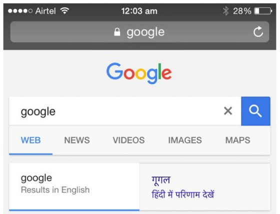 Google split-view multi language