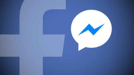 facebook-messenger-logo2-1920