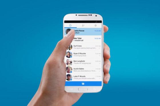 faceboom-messenger-640x0